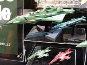 ガミラス艦セット3