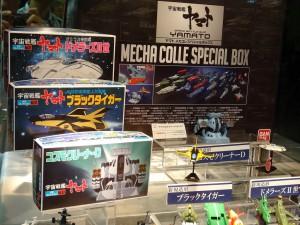 メカコレスペシャルボックス