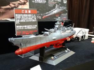1/500宇宙戦艦ヤマト2199