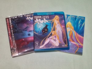 yamato2199-blu-ray-vol7