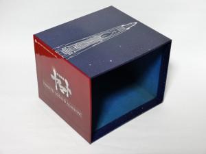 almanac-cd-box-1