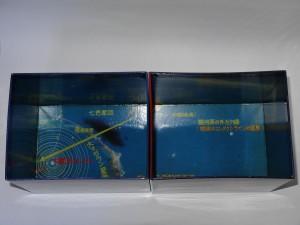 almanac-cd-box-inside