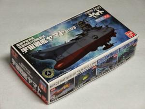 メカコレ宇宙戦艦ヤマトパッケージ