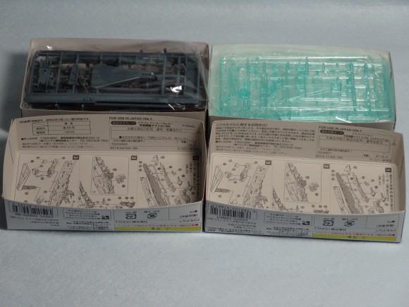 メカコレクションの箱の内側比較その1