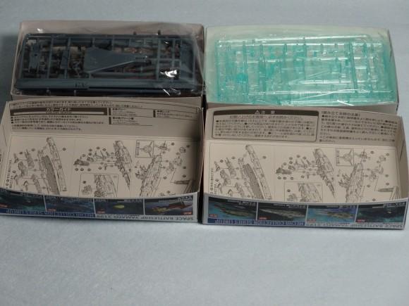 メカコレクションの箱の内側の比較その2