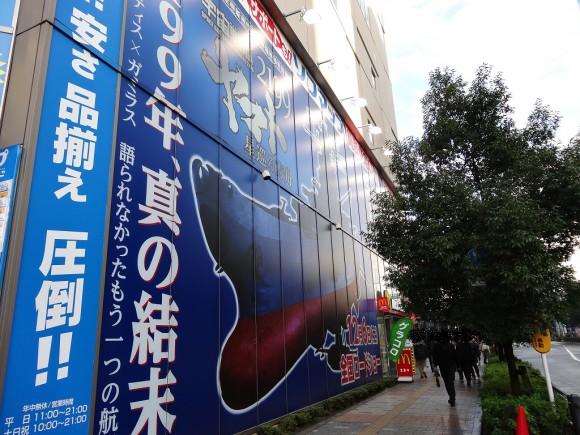 秋葉原ソフマップの宇宙戦艦ヤマト2199星巡る方舟壁面広告 昼 全体を急角度で