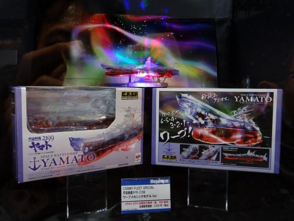 コスモフリートスペシャルの宇宙戦艦ヤマトワープメカニックモデルVer.