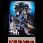 宇宙戦艦ヤマト2199星巡る方舟公開中のポスター