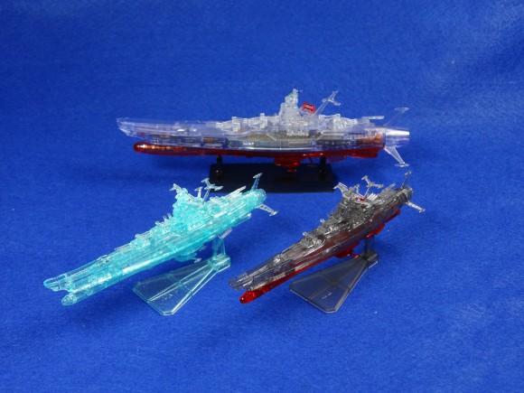 クリア素材宇宙戦艦ヤマト3点