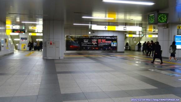 ヤマトコンサートBlu-ray広告遠景