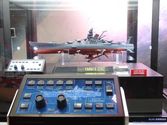 超合金魂GX-86宇宙戦艦ヤマト2202側面