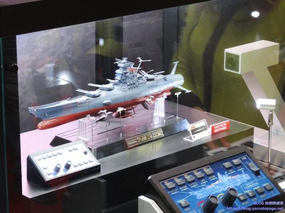 超合金魂GX-86宇宙戦艦ヤマト全景