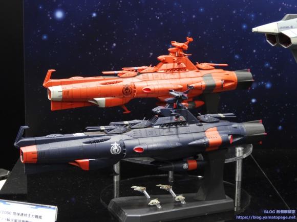 1/1000ドレッドノート火星沖海戦セット 赤と青