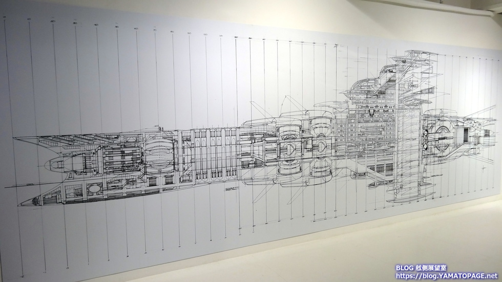 壁一面に貼られたのYAMATO2520横断面図写真